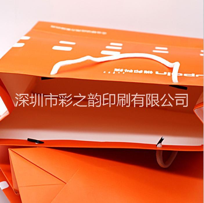 生产厂家定制 手提袋印刷定做 订制购物袋白卡包装礼品服装袋