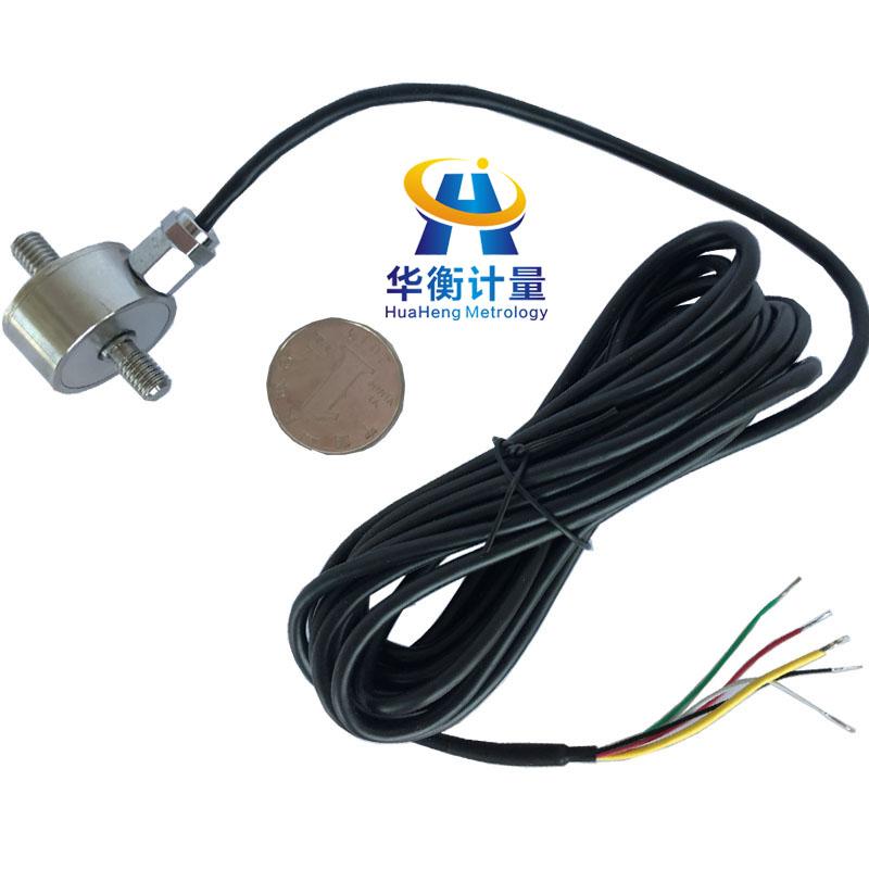 HH8204L25拉压力传感器 尺寸小