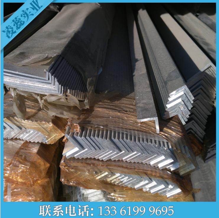 角铝 6061角铝,现货50*50*5长2米,可任意切割,发货快