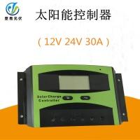 12/24V30A太阳能控制器
