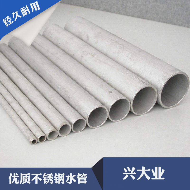 SUS304-316L不锈钢工业管耐腐蚀质量佳不锈钢焊管厂家批发