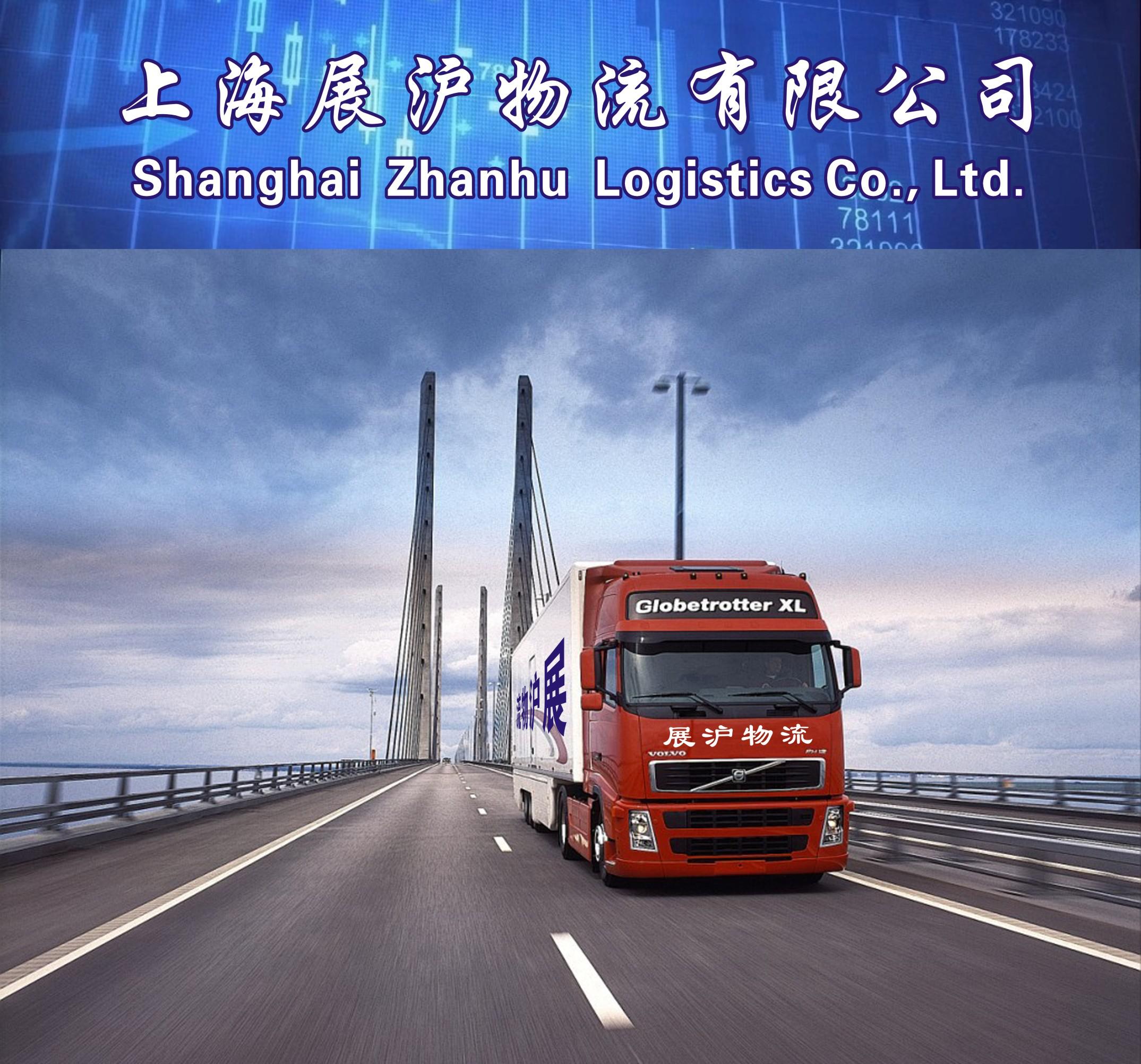 苏州至上海货运 苏州至上海货运专线 苏州至上海货运专线价格 苏州至上海货运公司