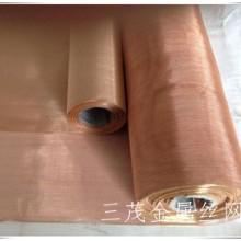 三茂直销200目纯度99.99%集流体紫铜网   紫铜网价格图片