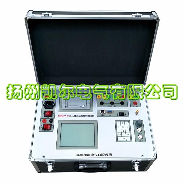 高压开关机械特性测试仪销售