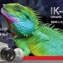 4K摄像机 3840 x 2160 / 1080p  IK-4K(IK-4KH  IK-4KE) 东芝摄像机批发