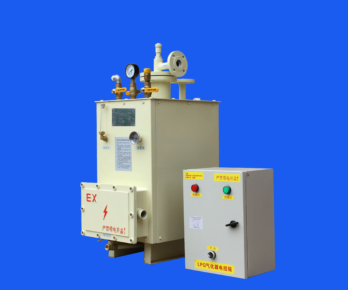 中邦乐兴200kg落地式气化器煤气气化器丙烷气化器汽化炉LPG气化器