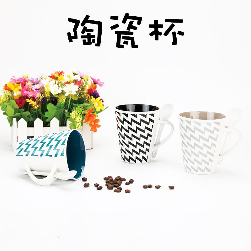陶瓷杯 厂家直销 定制陶瓷杯 创意陶瓷杯 品质保证 价格无忧