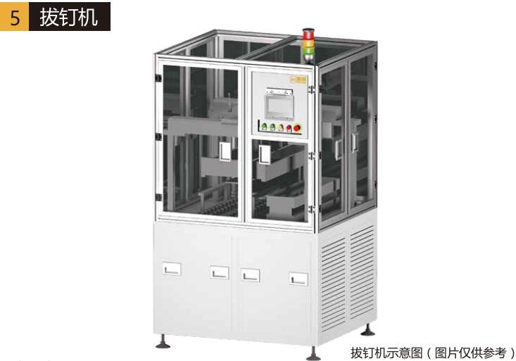 锂电芯拔钉机锂电池生产设备可按要求定制