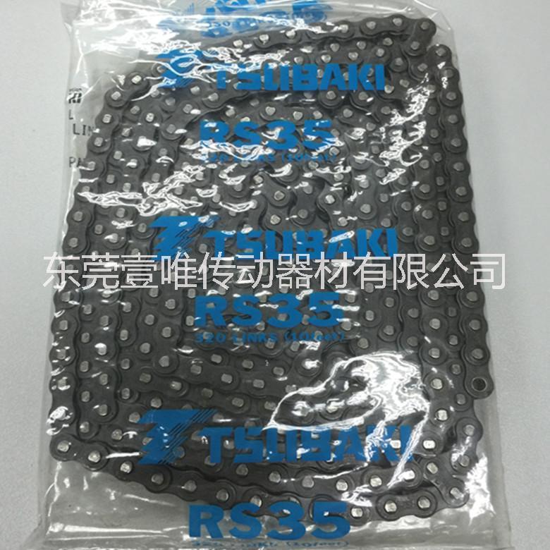椿本小型滚子链RS35-1日本TSUBAKI传动链原装现货供应