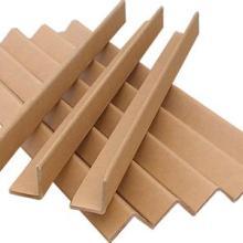 物流打包包边护角常州厂家供应优质纸护角 家具包装专用纸护角 物流打包包边护角批发