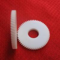优质塑料齿轮供应商 非标塑料齿轮加工厂家 白色非标齿轮