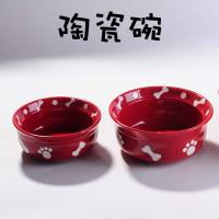 陶瓷碗 人字纹碗  日式餐具 定制陶瓷碗 陶瓷碗批发 品质保证