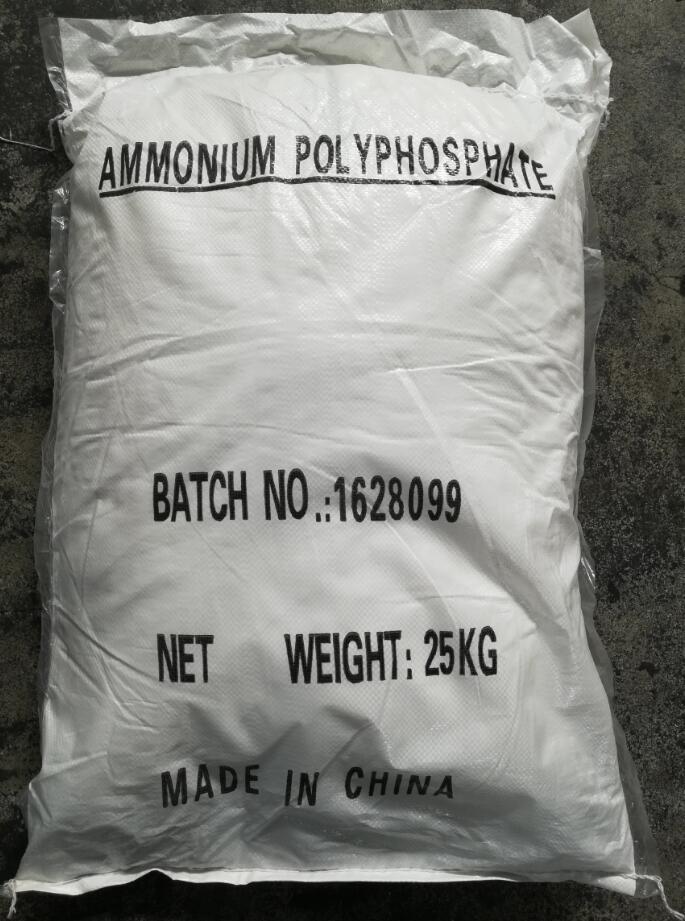 广东厂家现货供应阻燃剂聚磷酸铵,聚合度100左右,用作防火涂料的原材料