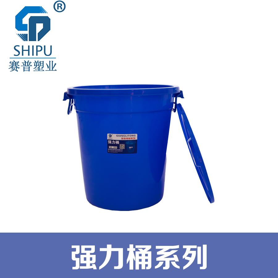 强力桶 塑料垃圾桶价格 塑料环卫垃圾桶 塑料分类垃圾桶 塑料垃圾桶批发 中间脚踏塑料垃圾桶 塑料垃圾桶厂家 强力水桶
