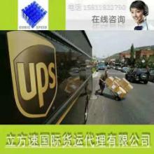 立方速国际货运 深圳到澳大利亚配送价格图片