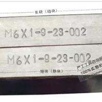 厂家直销 美制搓牙板 UNC搓丝板 标准件 螺纹模具 不锈钢专用