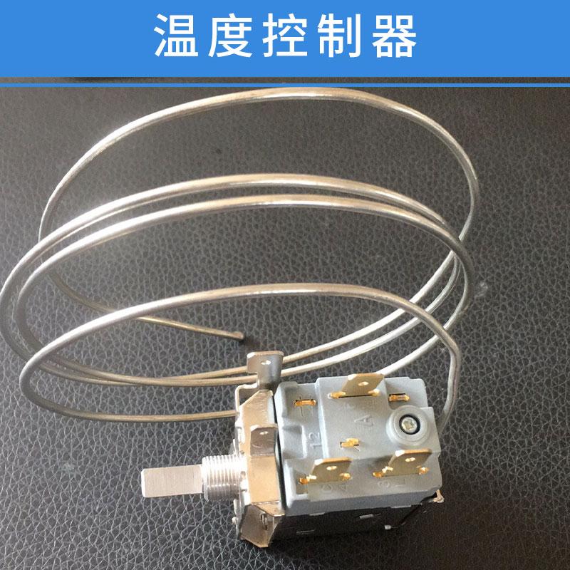 温度控制器批发价格表样板效果图片  温度控制器批发价品质高