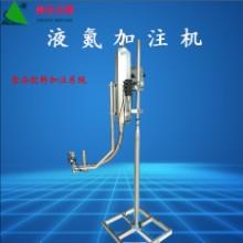 成都卓达运通 低温液氮加注机