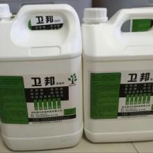 博天环保供应纯植物液除臭剂 无毒无害无污染生物除臭剂批发