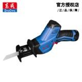 东成充电式马刀锯DCJF15电动工具12V锂电2电1充锂电往复锯木工锯