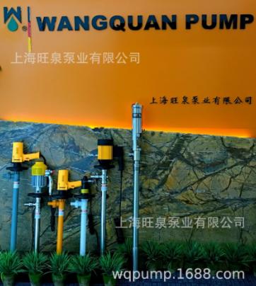 上海油油桶泵厂家 油桶泵 油桶泵供应商 直销油桶泵 油桶泵供销商 油桶泵报价