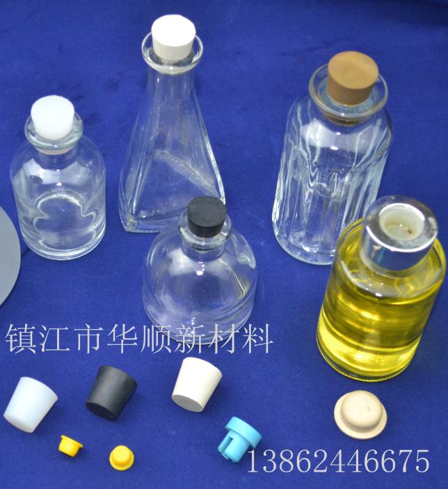 橡胶塞 橡胶瓶塞 香薰瓶塞 胶塞 橡胶瓶塞优质  香薰瓶塞报价 橡胶塞供应商 橡胶瓶塞报价