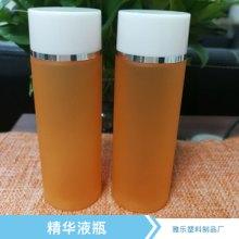 精华液瓶 喷雾塑料瓶 霜膏瓶 乳液瓶 厂家直销 品质保证批发
