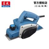 東成電動工具 電刨M1B-FF82*1東成木工刨 木工工具電刨
