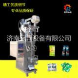 青岛潍坊全自动背封粉剂包装机