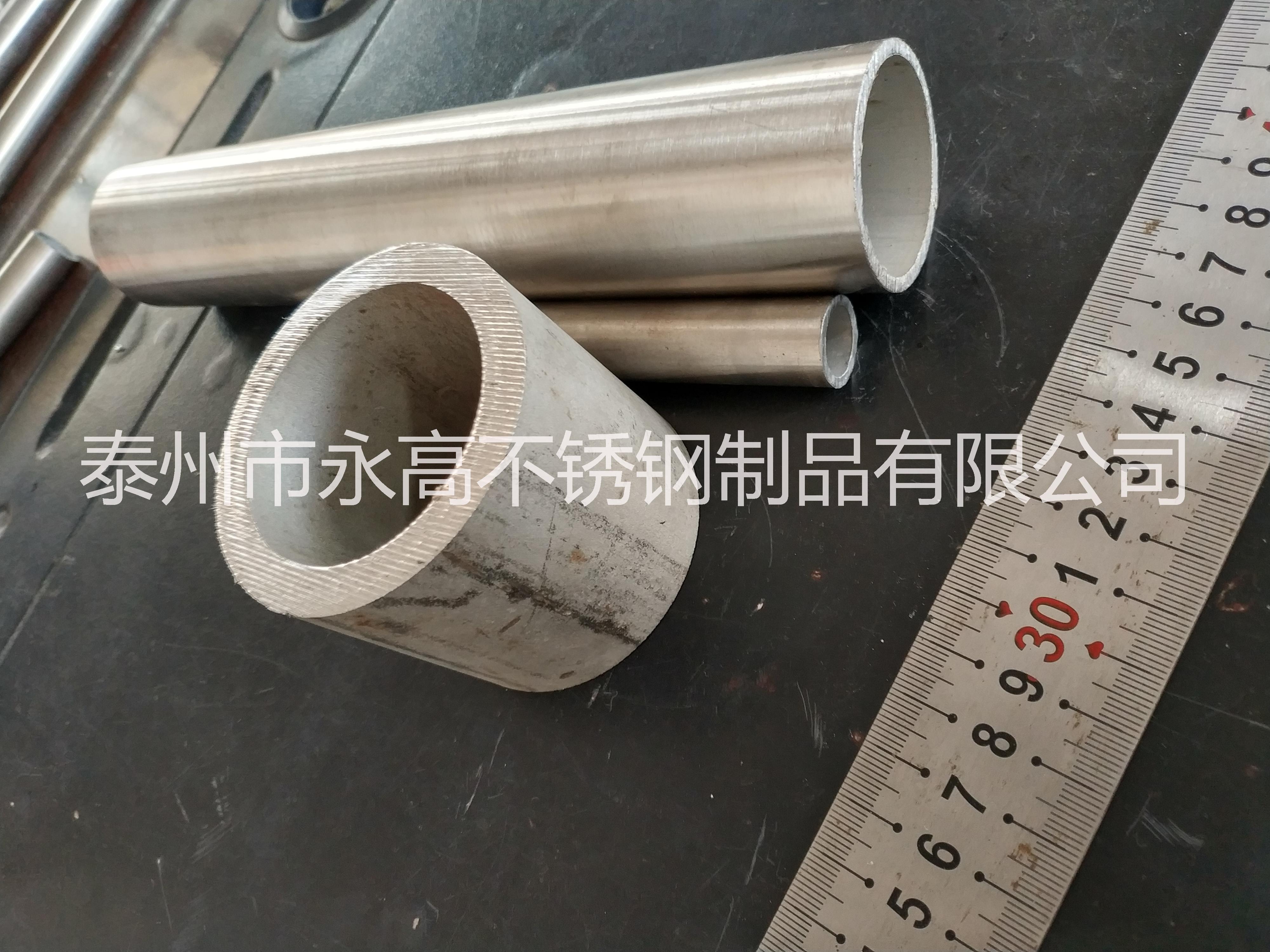 厂家不锈钢管 201不锈钢无缝管 厚壁不锈钢工业管 不锈钢圆管 钢管切零