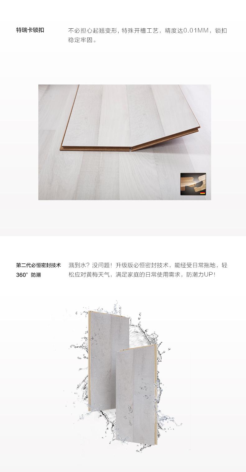 深圳菲林格尔木地板A-418销售