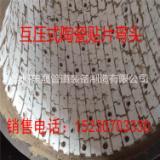 陶瓷耐磨弯头氧化铝陶瓷贴片弯头