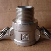 河北快速接头批发厂家|201公母型快速接头|不锈钢液压转换接头批发