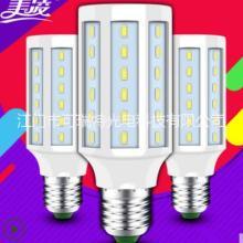 美凌led灯泡U型节能灯泡超亮家用玉米灯照明光源批发
