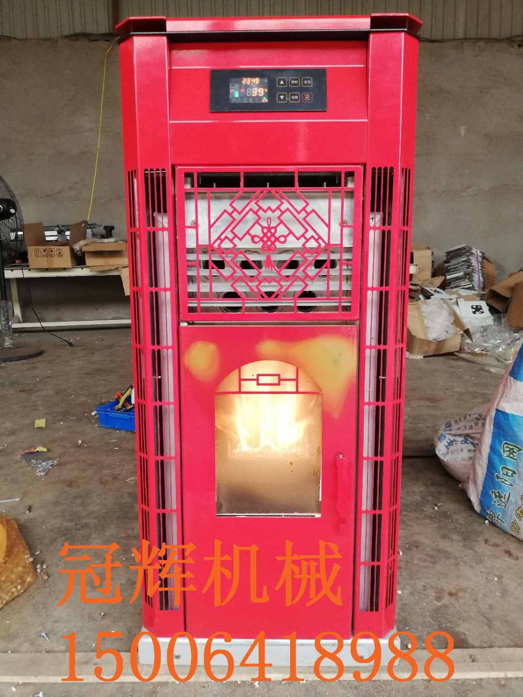 冠辉GH160办公室取暖炉 家庭酒店专用暖风炉 生物质颗粒燃烧真火壁炉