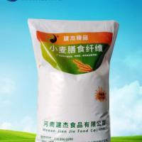厂家批发熟麦麸粉粗粮饼干原料  口感香浓