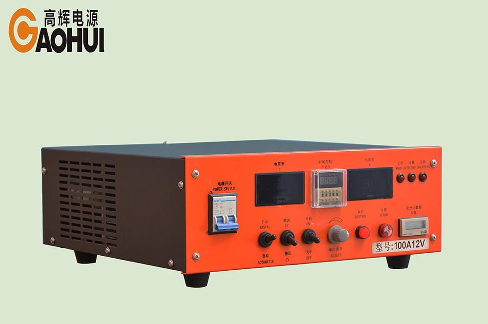 广州电镀电源厂家 小型电镀整流器 电镀整流器多少钱