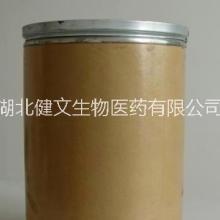 酒石酸衍生物 酒石酸衍生物62708-56- 酒石酸衍生物62708-56-9