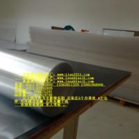 宜春立体画光栅板材料 宜春3d画  济南立体画光栅板材料厂家 济南3D画光栅板材料厂 济南三维光栅立体材料厂