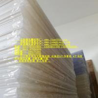 平凉立体画光栅板材料厂 3d立体 酒泉立体画光栅板材料厂 石家庄立体软件光栅板 酒泉3d画光栅板材料 酒泉立体画32线