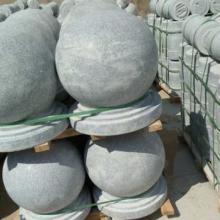 厂家直销供应抛光石球