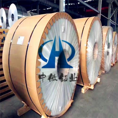厂家直销 1060铝卷,0.5mm铝皮 定制各种规格铝型材 铝卷
