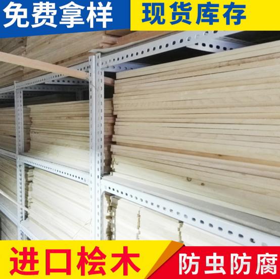 生产供应 耐腐蚀实木板材 天然桧木板材 免漆无甲醛家装板材