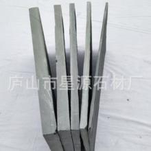 江西九江石材供应青石板厂家图片