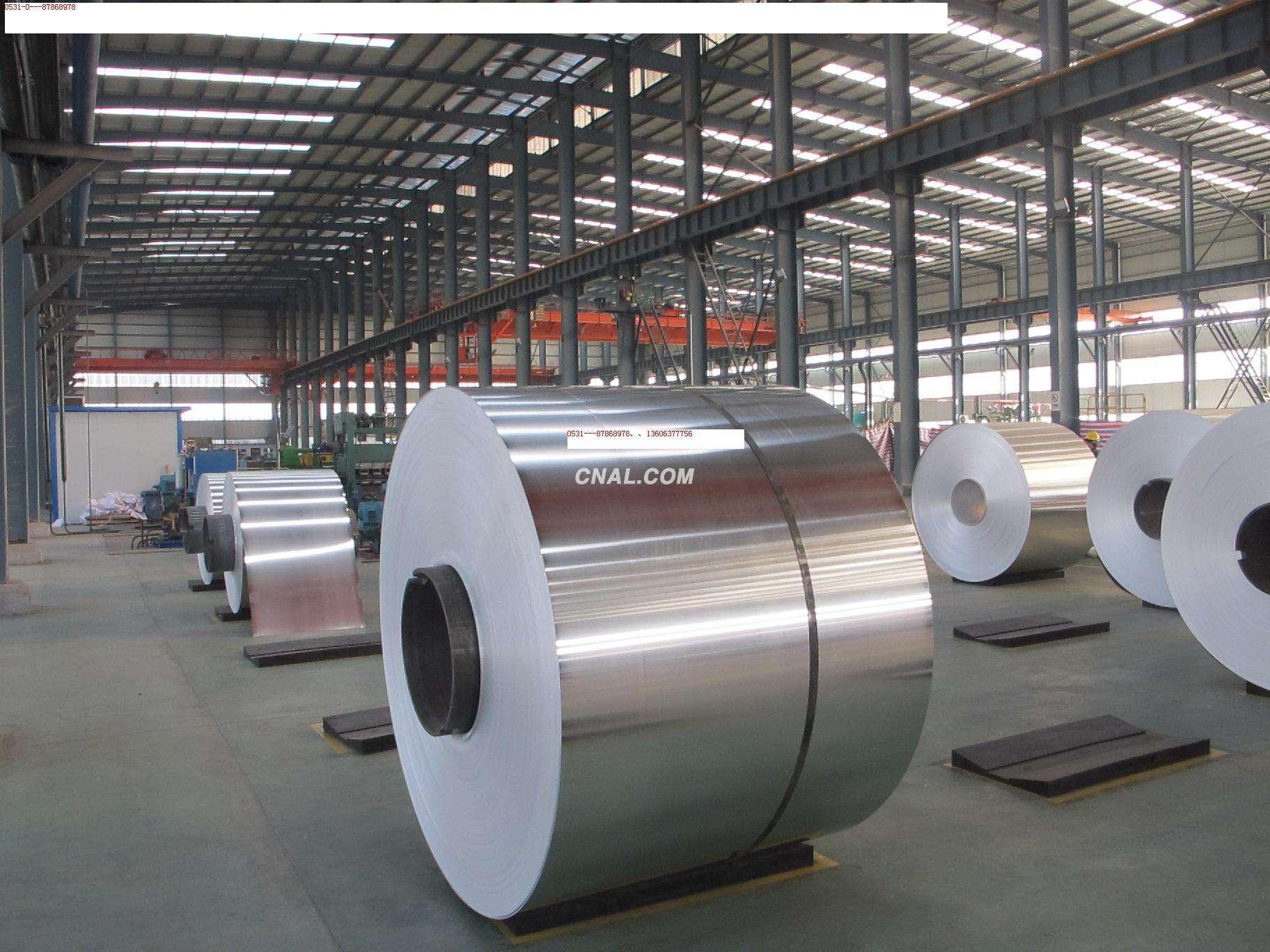 保温铝卷 1060纯铝卷 管道保温铝卷板 长度任意