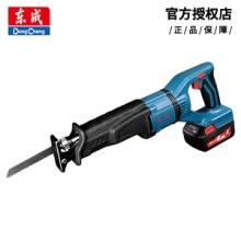 东成充电式马刀锯DCJF28电动工具18V锂电往复锯木工锯批发