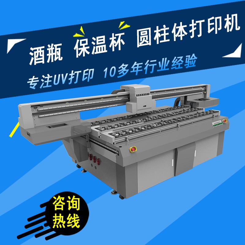 铝扣天花板uv平板打印机成本低效率高就选润彩ac-2513