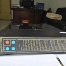 保护器 保护器ZLZB-7T