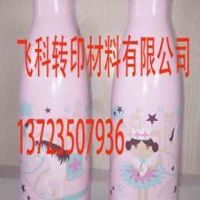 阳江陶瓷柄印花价格, 金属印花,保温杯印花加工批发