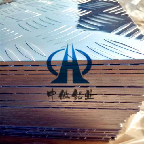 保温纯铝1060铝板现货可发可加工定制